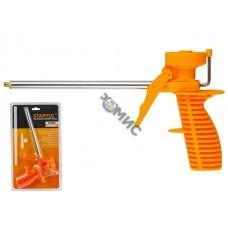 Пистолет для монтажной пены облегченный STARTUL STANDART (ST4055) (Китай)