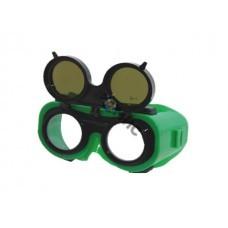 Очки защитные ЗНД2-Г2