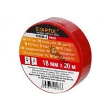 Изолента ПВХ красная 18ммх20м STARTUL PROFI (ST9046-3)