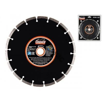 Алмазный круг 230х22мм универс. сегмент. GEPARD (сухая резка) (GP0801-230)