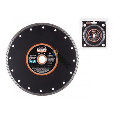 Алмазный круг 230х22мм универс. TURBO GEPARD (сухая резка )(GP0802-230)