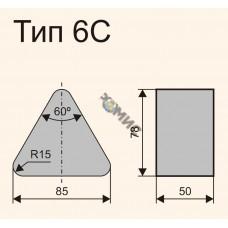 Сегмент шлифовальный 6С 85х78х50 14A 20 QB, РБ