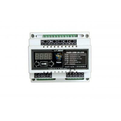 Устройство защиты бесконтактное электронное СиЭЗ-1 МИ-20-230, РБ