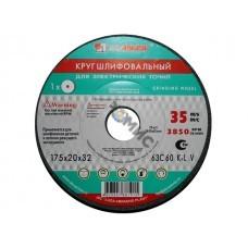 Шлифкруг ПП(1) 400х40х203 63C 60 L 7 V 35 (LUGAABRASIV)