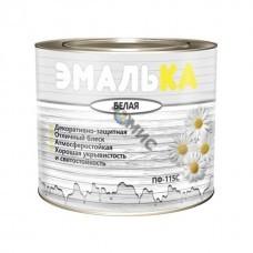 Эмаль ПФ 115 белая ЭМАЛЬКА 2,0л