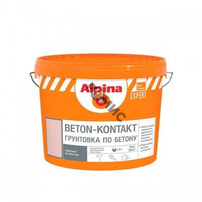 Грунтовка Alpina EXPERT Beton-Kontakt 15кг