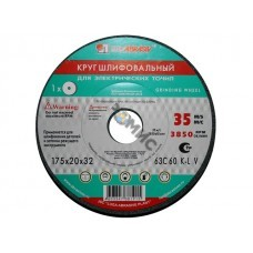 Шлифкруг ПП(1) 400х40х127 63C 60 L 7 V 35 (Россия)