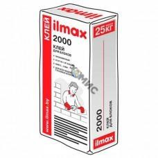 Смесь кладочная для блоков ilmax 2000  25кг
