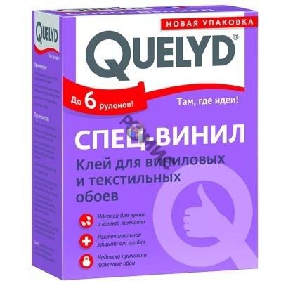 Клей для виниловых обоев Quelyd спец-винил (пачка 450 гр)