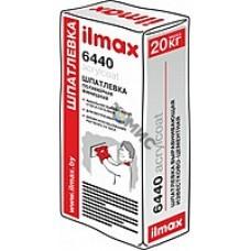 Шпатлёвка полимерная ILMAX 6440 (финишная) для внутрен. работ/15кг/РБ