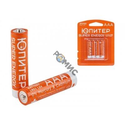 Батарейка AAA LR03 1,5V alkaline 4шт. ЮПИТЕР (JP2102)