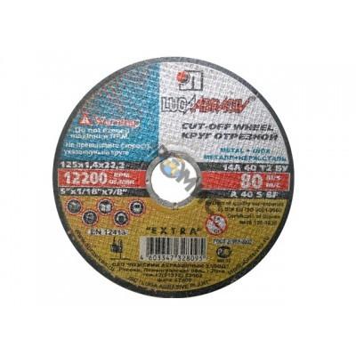Отрезной круг 230х2,5x22.2 мм д/мет. LUGAABRASIV
