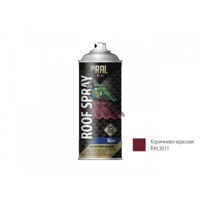 Краска-эмаль аэроз. для металл. конструкций INRAL ROOF SPRAY, коричнево-красный  400мл (3011) (Цвет