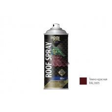 Краска-эмаль аэроз. для металл. конструкций INRAL ROOF SPRAY, темно-красный, 400мл (3005) (Цвет темн