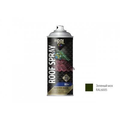 Краска-эмаль аэроз. для металл. конструкций INRAL ROOF SPRAY, зеленый мох, 400мл (6005) (Цвет зелены