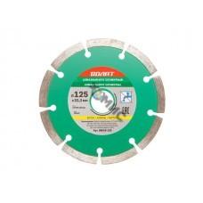 Алмазный круг 125х22мм универс. сегмент. ВОЛАТ (сухая резка) 89010-125, Китай