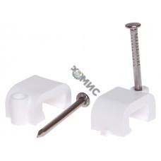 Скоба для крепления прямоугольного кабеля 8 мм белая, с гвоздем (50 шт в зип-локе) STARFIX (SMZ2-852