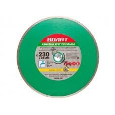 Алмазный круг 230х22 мм по керамике сплошн. ВОЛАТ (мокрая резка)