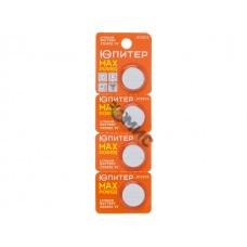 Батарейка CR2032 3V lithium 4шт. ЮПИТЕР (блистер с линиями отрыва)