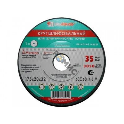 Шлифкруг ПП(1) 350х40х127 63C 40 N 7 V 35 (LUGAABRASIV)