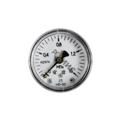 Манометр МП50М/Т-1,6 МПа, РБ
