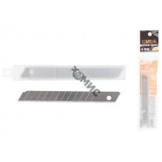Лезвия сменные сегментированные  9мм 10шт STARTUL MASTER (ST0940-09) (лезвие для ножа) Китай