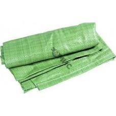 Мешок полипропиленовый зеленый 55* 95 для строит. мусора (Россия) (93904)