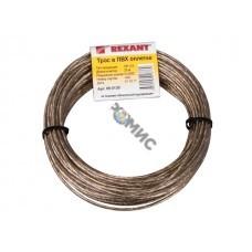 Трос стальной в ПВХ оплетке d=3,0 мм, прозрачный ( моток 20 м)  REXANT