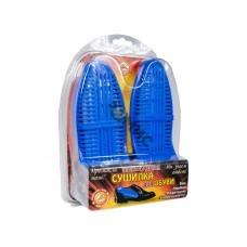 Сушилка для обуви электрическая ЭСО 9/230 (в блистере)