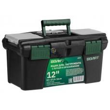 Ящик для инструмента пластмасс. 32х17,5х16 см (12