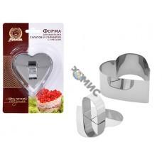 Форма для выкладки салатов и гарниров, с прессом, сердечко, 8х4 см, MARMITON