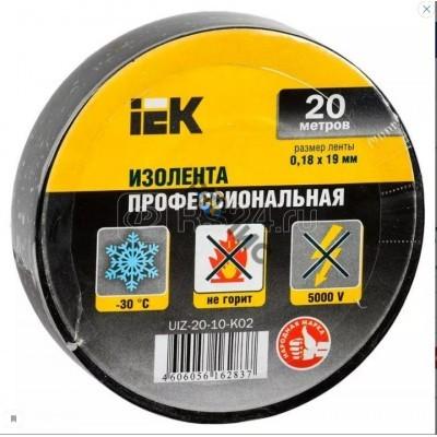 Изолента ПВХ чёрная 19ммх20м (0,18)  ИЭК UIZ-20-10-K02, РФ