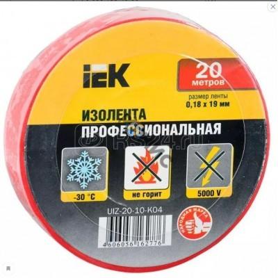 Изолента ПВХ красная 19ммх20м (0,18мм) ИЭК UIZ-20-10-K04, РФ