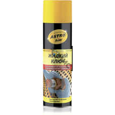 Жидкий ключ средство для откручивания приржавевших деталей, аэрозоль, 140мл Ас-4511 (Астрохим) Россия