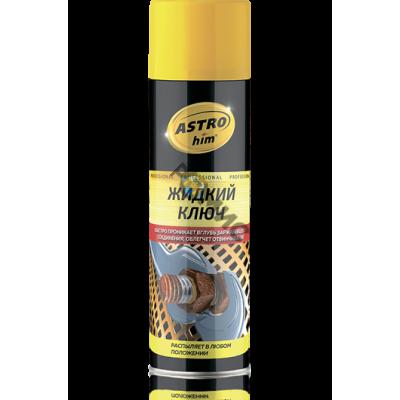 Жидкий ключ 140мл средство для откручивания приржавевших деталей, аэрозоль, 140мл Ас-4511 (Астрохим) Россия
