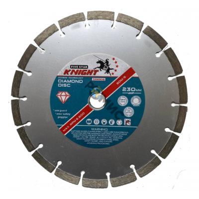 Алмазный круг 230х22,23мм бетон KNIGHT ( выс.сегм.10, толщ.2,2) Китай