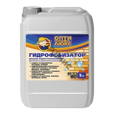 Добавка водоотталкивающая Гидрофобизатор 5,0л ТМ«OPTILUX», РФ