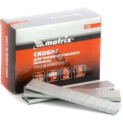 Скобы для пневматического степлера 18GA, 1,25 х 1 мм длина 22 мм ширина 5,7 мм, 5000 шт Matrix (57657)
