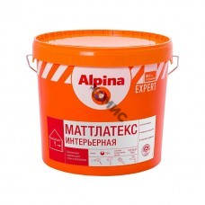Краска ВД-АК Alpina EXPERT Mattlatex База 1 (Альпина ЭКСПЕРТ Маттлатекс База1), белая, 10 л / 16,2 кг, РБ